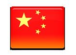 Μετάφραση στα Κινέζικα