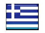 Μετάφραση στα Ελληνικά