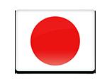 Μετάφραση στα Ιαπωνικά